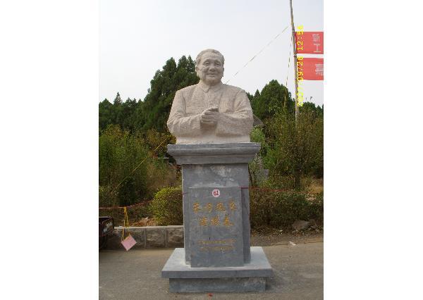 邓小平雕刻像_邓小平石像(图片) 邓小平雕刻像_邓小平石像(图片)图片