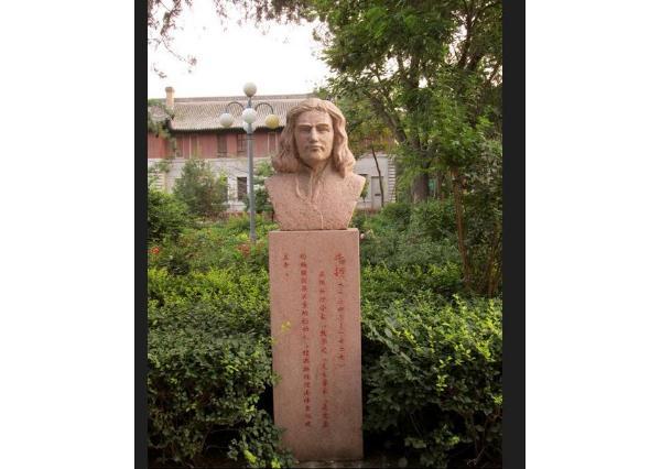牛頓石像_牛頓雕塑(圖片)
