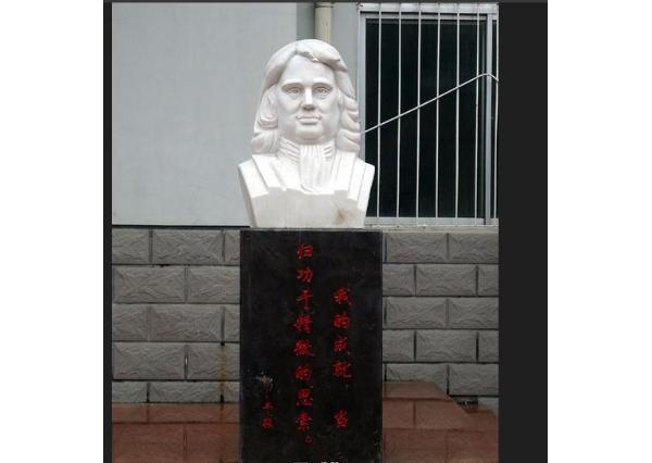 牛頓雕像_牛頓雕塑(圖片)