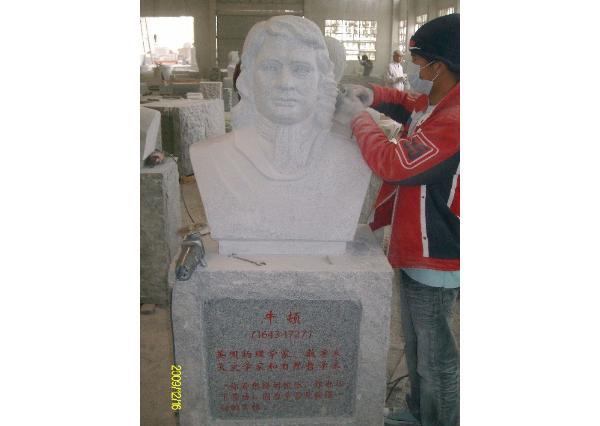 牛頓石雕_牛頓石像(圖片)