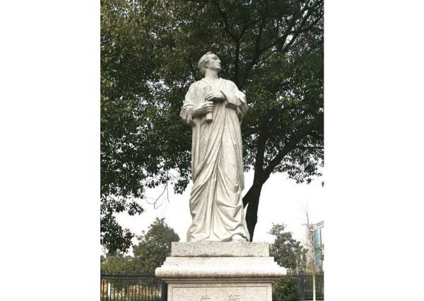 牛頓雕塑_牛頓石雕(圖片)