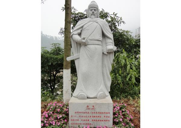 岳飞雕塑_岳飞石雕(图片)
