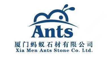 厦门蚂蚁石材有限公司