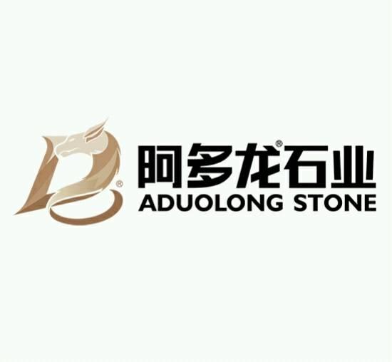 阿多龍石業