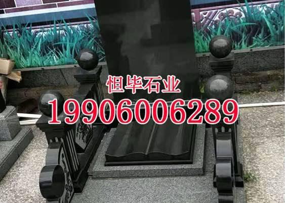 福建省长泰县怛毕墓碑石材厂