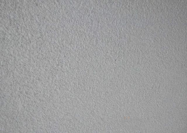 珍珠白(荔枝面) 珍珠白(荔枝面)石材图片